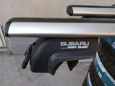 Аксессуары для авто - Кыргызстан: Pейлинги MONT BLANC на Subaru Forester sh