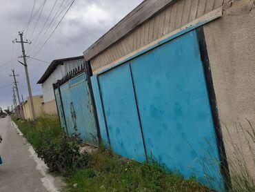 Дома в Нарын: Продам Дом 700 кв. м, 5 комнат