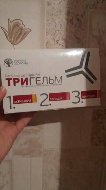 Очищение организма от поразитов. в Бишкек