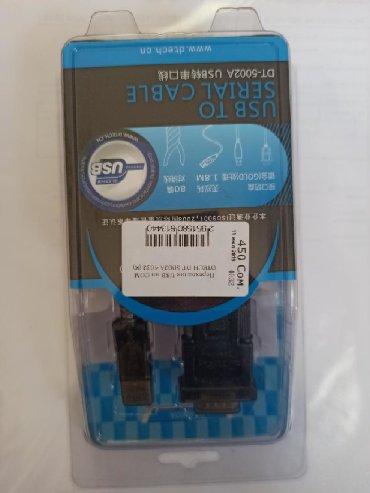 переходник-для-жесткого-диска-usb в Кыргызстан: Переходник USB на COM DTECH DT 5002A