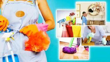 Уборка помещений | Офисы, Квартиры, Дома | Генеральная уборка, Уборка после ремонта, Мытьё и чистка люстр