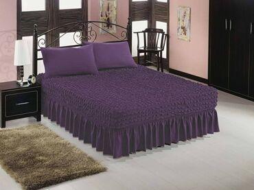 Bracni krevet - Srbija: Prekrivaci za bracni krevet i dve jastucnice cena 4800 din