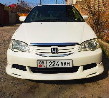Honda Odyssey 2.3 л. 2003 | 145000 км