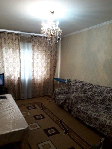 Продается квартира: 2 комнаты, 46 кв. м., Бишкек в Бишкек