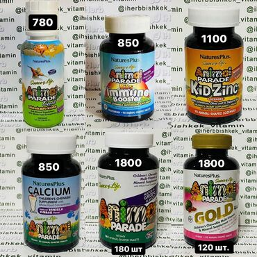 Витамины для детей animal parade сша айхерб вкусные фруктовые зверушки