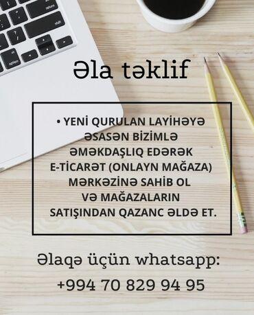 pupslar üçün aksesuarlar - Azərbaycan: Şəbəkə marketinqi məsləhətçisi. Təhlükəsiz biznes. İstənilən yaş. Növbəli qrafik. Nizami r-nu