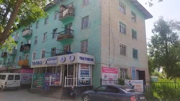 Продам - Нарын: Продается квартира: 3 комнаты, 50 кв. м