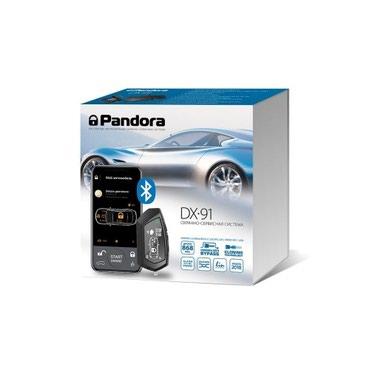 автосигнализация с иммобилайзером в Кыргызстан: Автосигнализация Pandora DX 91Pandora DX-91 — новейшая автомобильная