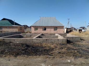 есть на доме и вагоне в Кыргызстан: Продам 4 соток Строительство от собственника
