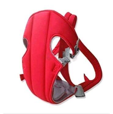 Skafander za bebe - Pozarevac: CENA 2500dinara Baby camiers - kengur nosiljka za bebe🦘, Ova kengur