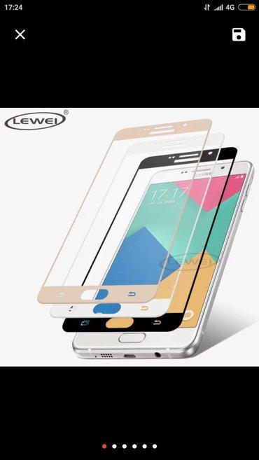 Sumqayıt şəhərində Samsung C5 pro üçün ekran qoruyucu. Ali expressdən sifariş