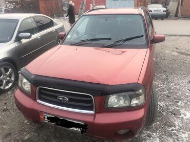 prodaju forester в Кыргызстан: Subaru Forester 2 л. 2003   332100 км