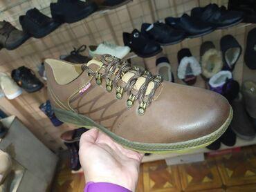 Кроссовки и спортивная обувь - Лебединовка: Мужские ботинки