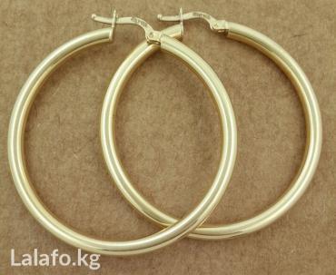 Гладкие серьги-кольца в Бишкек