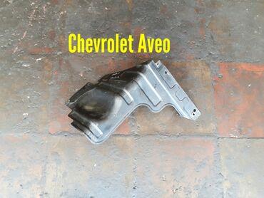 Asinxron motor - Azərbaycan: Chevrolet Aveo Motor Patkrilniki