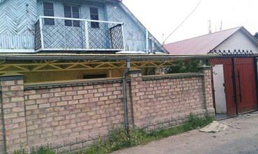 Дом + швейный цех ГОТОВЫЙ БИЗНЕС в Бишкек