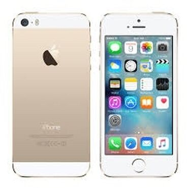 IPhone 5s 16 GB Cəhrayı qızıl (Rose Gold)