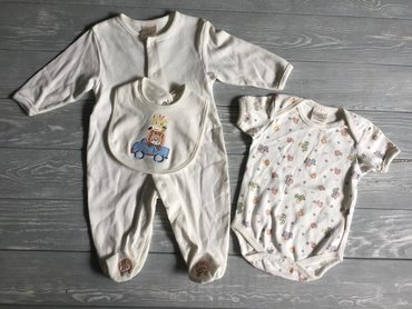 Продам новый набор для новорожденного, размер 0-3 месяца