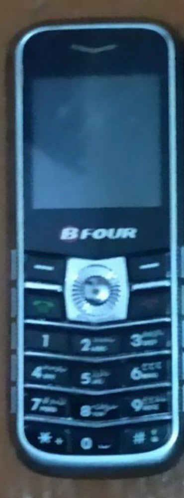 brilliance-m2-2-mt - Azərbaycan: Telefon M2 Duos tekce batareyasi yoxdur iki eded di ikisini 35azn tek