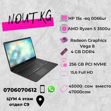 редуслим купить в бишкеке в Кыргызстан: Ноутбук ноутбук ноутбук ноутник нотник нотник купить ноутбук Новый HPв