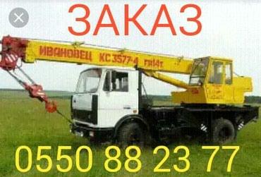 ad-image-51487505