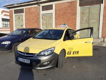 Οχήματα σε Ελλαδα: Opel Astra 2017