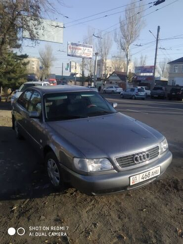 audi 200 21 turbo в Кыргызстан: Audi A6 2 л. 1995