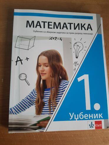 Sportski sako - Srbija: Matematika - udžbenik sa zbirkom zadataka (i kompletnim rešenjima) za