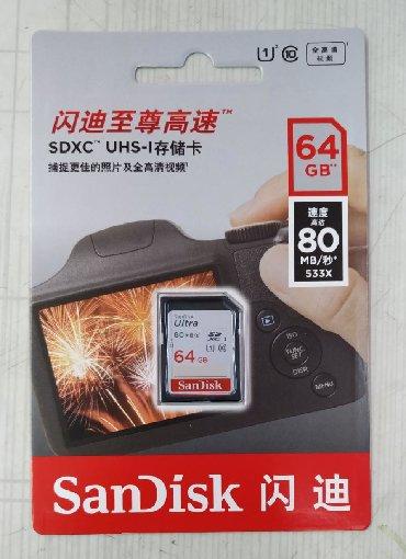 карты памяти для видеорегистратора в Кыргызстан: SD карта 64Гб Sandisk 10-й класс A1 скоростная. Новая. Оригинал