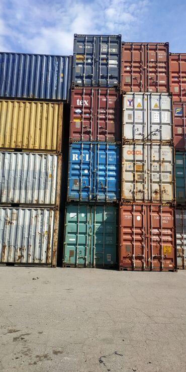 Контейнер. Продажа контейнеров 20,40 и 45 фут. Цена договорная