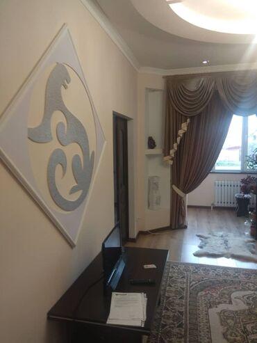 Продам - Корумду: Продается квартира: 2 комнаты, 69 кв. м