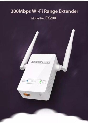 Bakı şəhərində 2 antenalı 300 Mb WiFi Gücləndiricisi satılır..