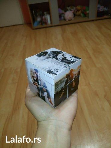 Poklon kocka koja se sklapa na razlicte nacine - Bor