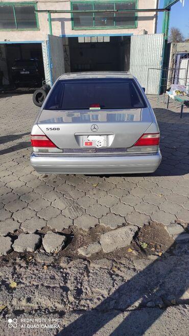 Mercedes-Benz S 500 5 л. 1998   262000 км