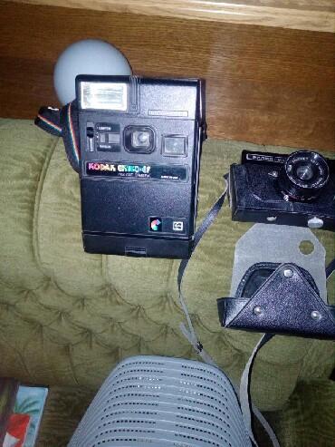 U pitanju su dva foto-aparata,polaroid kodak nekoriscen. nikada ni - Vrbas