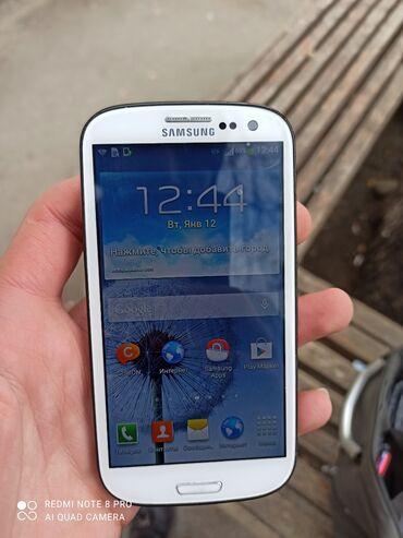samsung s3 ekran - Azərbaycan: Samsung Galaxy S3 Mini