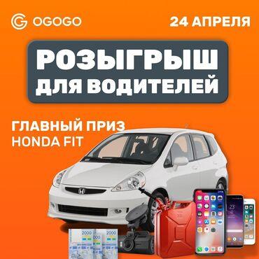купить кувшинки для пруда в Кыргызстан: Водитель такси. С личным транспортом. (C). 7 %