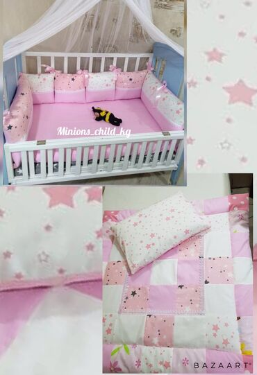 Бортики в кроватку, полный комплект: бортики, простынь, подушка, возду