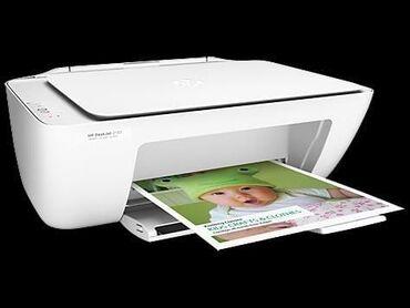 - Azərbaycan: Printer HP3 u birinde rengli ag - qara printer - kseroks skaner bir il