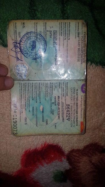 Договорная или меняю в Бишкек