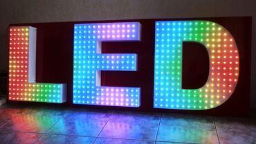 Изготовление LED вывесок со статической и динамической подсветкой!