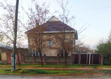 Продается дом в с. Беловодское, в Беловодское