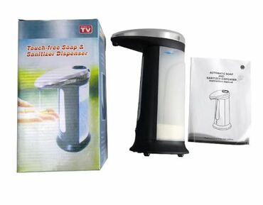 Nekontaktni raspršivač sapuna za sapun】 Pomoću pametnog infracrvenog
