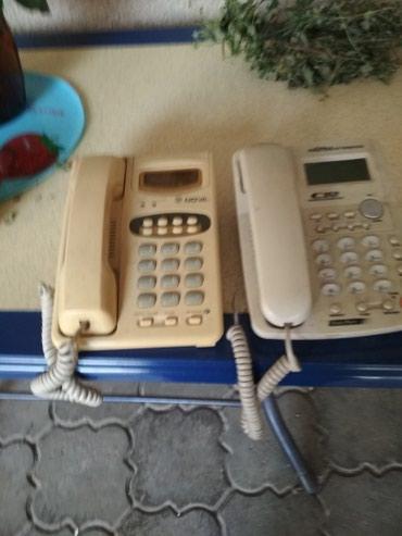 Маленькие-телефоны - Кыргызстан: Телефоны домашние в вхорошем состоянии цена 200 с