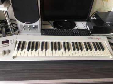 Спорт и хобби в Кыргызстан: Миди клавиатура для студий