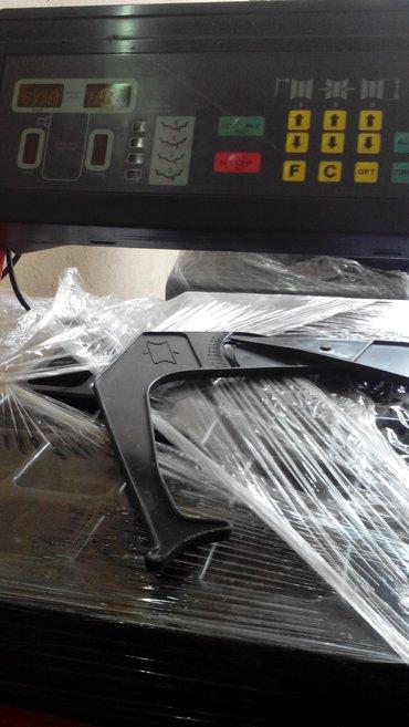 Bakı şəhərində Yeni balan aparati  catdirilma qarantiya