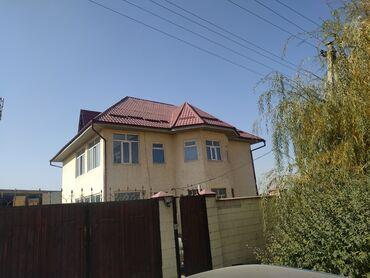 отопление в Кыргызстан: Продам Дом 200 кв. м, 7 комнат