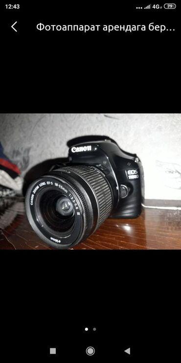 удобный фотоаппарат в Кыргызстан: Фотоаппарат арендага берилет чалгыла