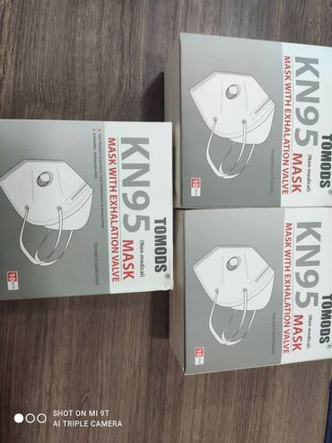 368 объявлений: В продаже Маски KN95 с клапанном Маски KN95 — это респираторное