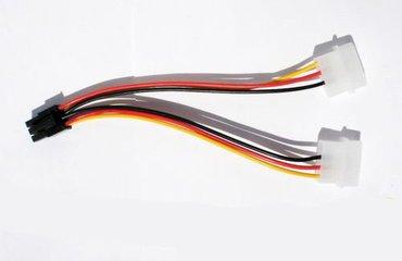 Bakı şəhərində (6 pin vga) guclu videokartalarcun 2 molex to 6 pin cixis  yenidir